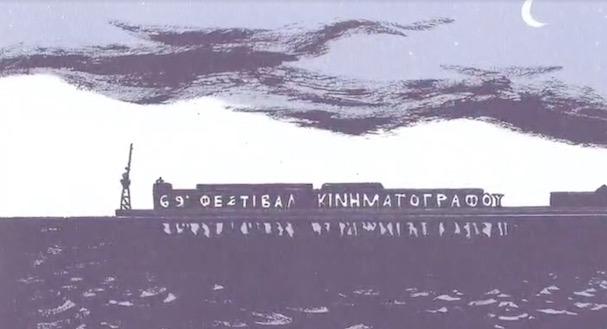 Θεσσαλονίκη 60 Τελετή Εναρξης