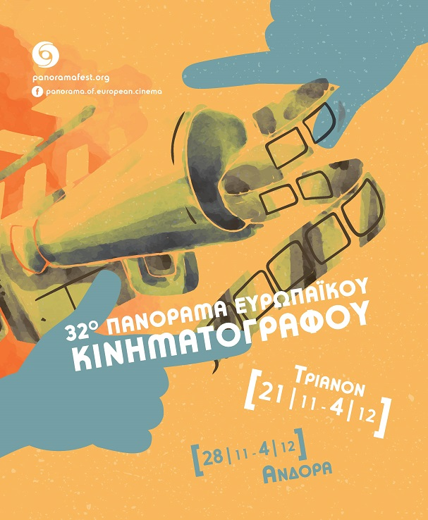 32nd panorama fest poster 607