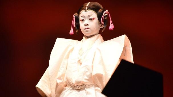 star wars kabuki 607