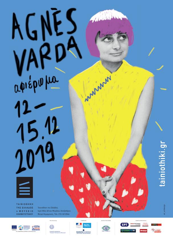 Agnes Varda poster tribute