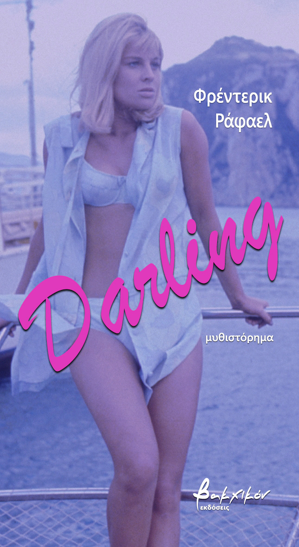 Darling Cover