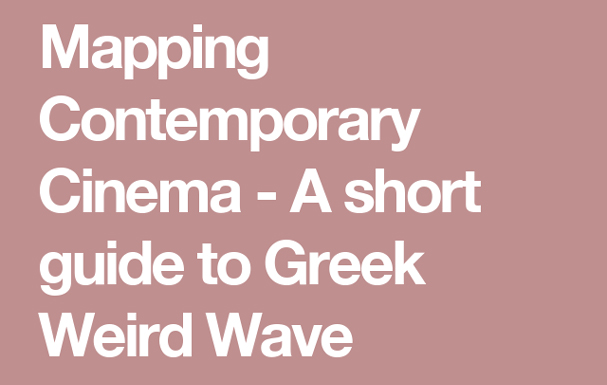 greek weird wave 607
