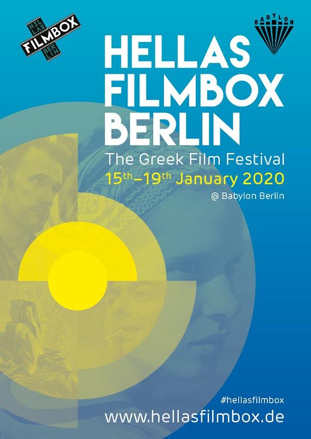 filmbox poster 607