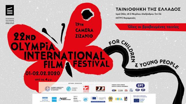 olypmia festival poster 607