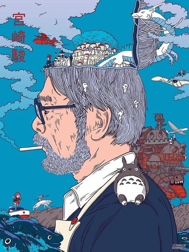 miyazaki 607