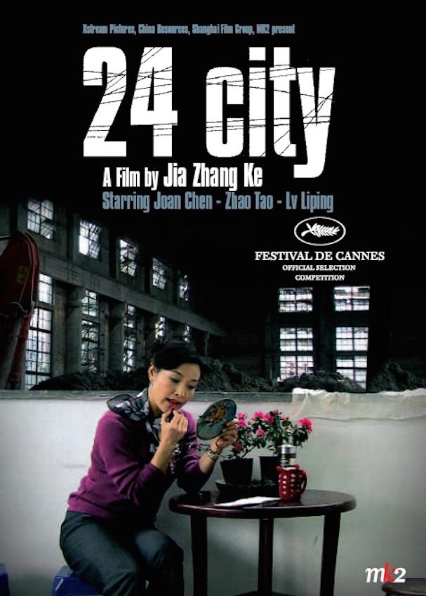 24 city 607 6