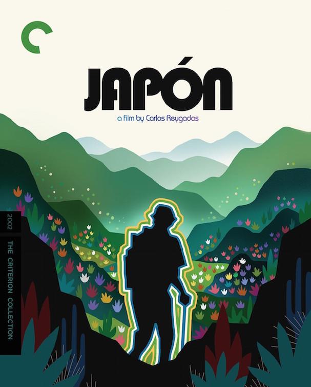 Japon 607 6