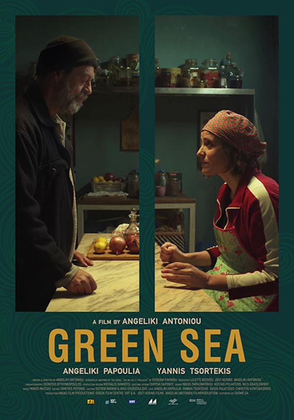 Green Sea poster